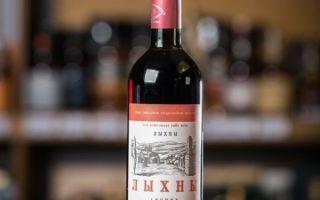 Незабываемое вино «Лыхны» — напиток отменного качества