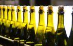 Технология производства шампанского — поэтапное описание