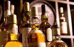 Что значит купажированный виски, и в чем его отличие от односолодового?